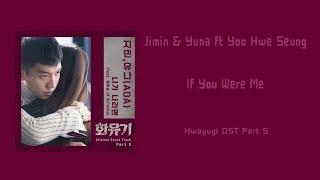[LYRIC] Jimin & Yuna  Feat.Yoo Hwe Seung – If You Were Me (Hwayugi OST Part 5) [Han-Rom-Eng] - Stafaband