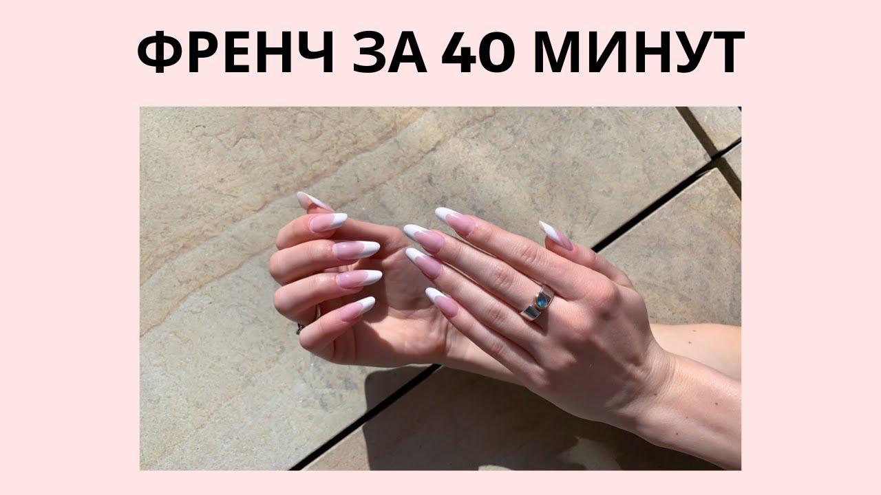 Укрепление ногтей биогелем - YouTube