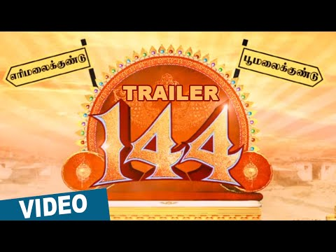 144 Official Theatrical Trailer | Shiva | Ashok Selvan | Oviya | Sruthi | Sean Roldan