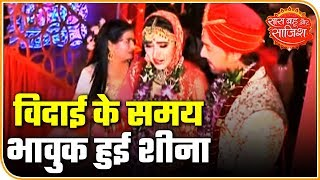 TV Couple Sheena Bajaj And Rohit Purohit Tie The Knot | Saas Bahu Aur Saazish
