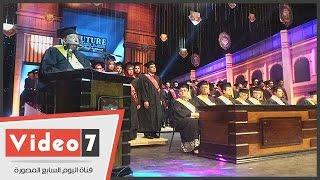 العالم مصطفى السيد يهنئ جامعة المستقبل بمرور 10 أعوام على إنشائها