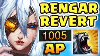 OLD RENGAR IS BACK!! RIOT WHAT HAVE YOU DONE?! 1000+ AP RENGAR REVERT JUNGLE LEGENDARY DOUBLE 1-SHOT