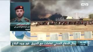 أخبار الإمارات - حريق في مستودع للأثاث بكلباء يتسبب في وفاة 3 أشخاص