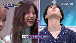 New Yang Nam Show - 'Never-Ever' Funny Mic Changed ver. (GOTWICE)