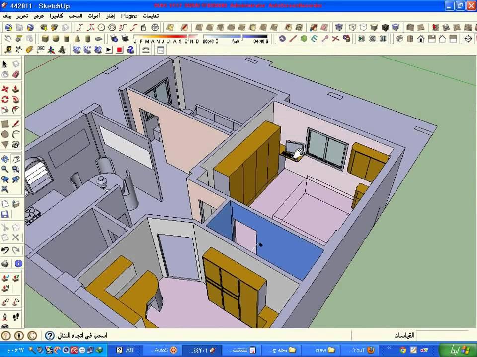 منزل 80 متر من تصميمي 720p Youtube