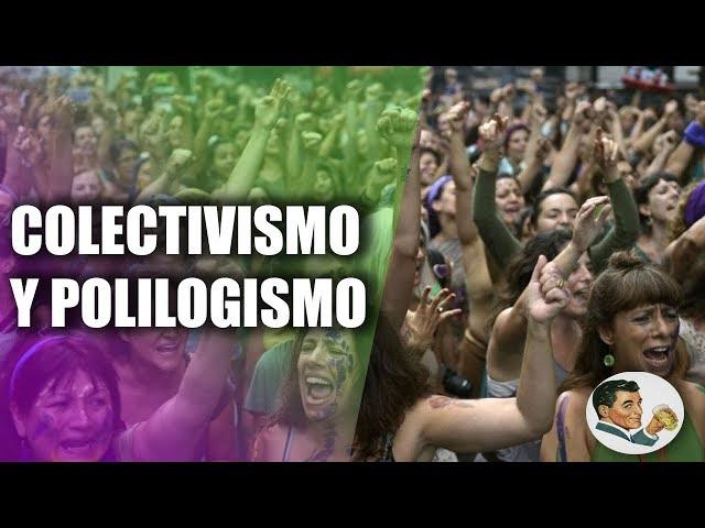 FEMINISMO VS LÓGICA