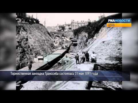 Путешествие по Транссибу в начале XX века. Архивные кадры