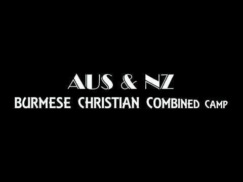 2018 AUS & NZ CAMP  Rev San Toe ( MCCA Media )