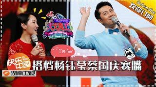 订阅湖南卫视官方频道: http://goo.gl/tl9QpW】 本期精彩– 4minute 刮起...