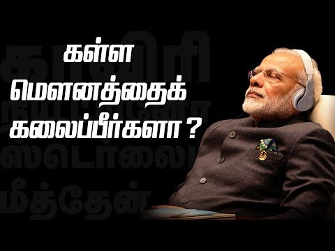 A Common Man's Open Questions To Dear Indian PM Narendra Modi !
