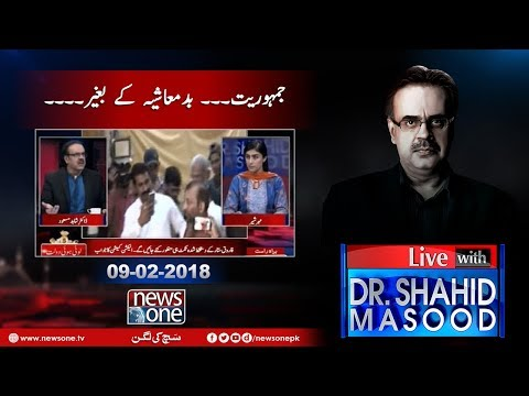 Live With Dr.Shahid Masood - 09-Febrary-2018 - News One