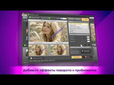 ФотоШОУ - лучшая программа для создания слайд-шоу