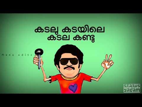 Jagathy Dialogues Lyrical Whatsapp Status Malayalam