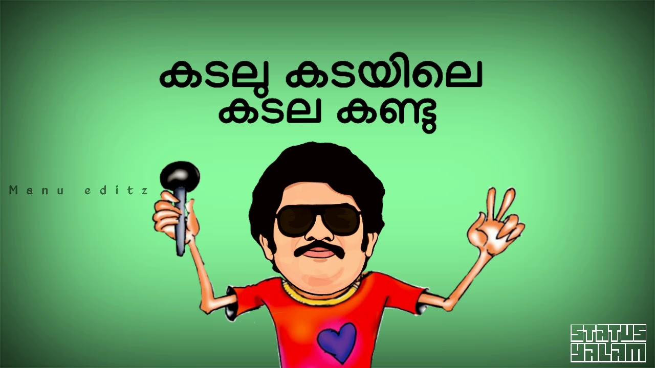 whatsapp status malayalam movie comedy videos download