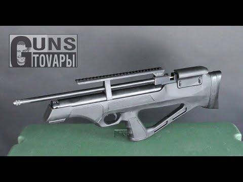 Пневматична гвинтівка Hatsan Flashpup S
