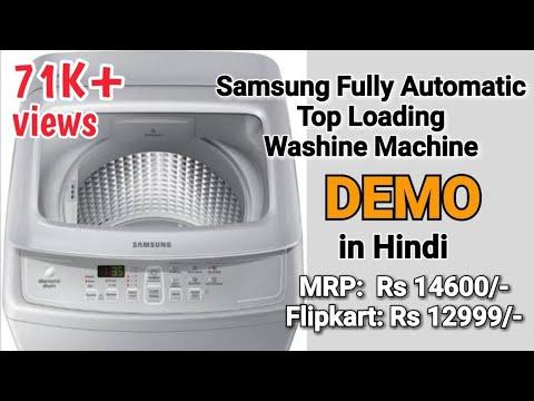Samsung Fully Automatic Washing Machine Demo in Hindi