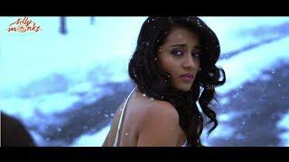 Galai Nenu Song - Chirunavvula Chirujallu Songs - Jeeva, Trisha - Haris Jayraj