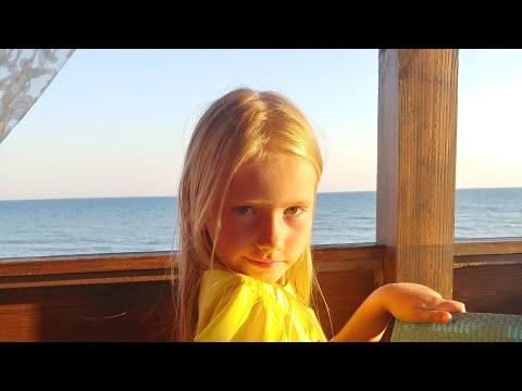Железный порт.Пансионат ПАНАМА.Моё день рождения.Пляж в железном порту.