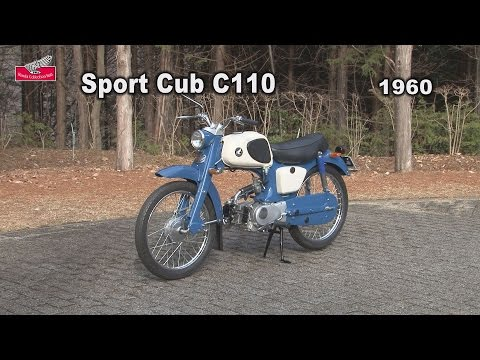 Honda Collection Hall 収蔵車両走行ビデオ Sport Cub C110(1960年)