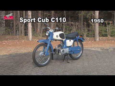 Honda Collection Hall 収蔵車両走行ビデオ Sport Cub C110(1960年)