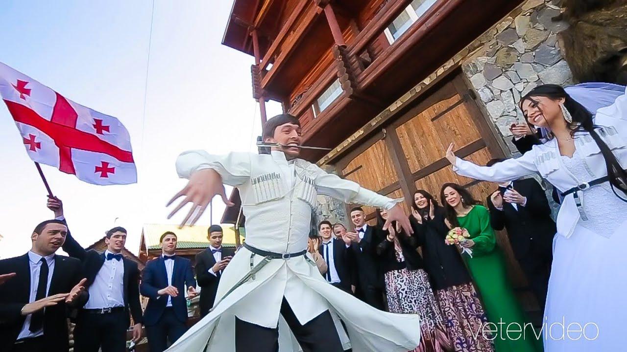 Весёлая грузинская свадьба SDE  Бачана и Саломе