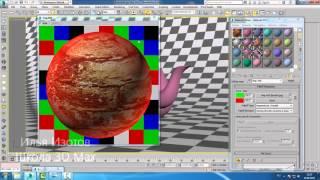 Уроки 3d Max. Falloff в 3d max. v-ray Шпаргалка ч.34. Проект Ильи Изотова.