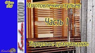 видео Пример изготовления фрезерного стола своими руками, особенности и ньюансы