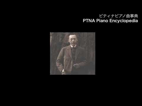 ラフマニノフ/エチュード 「音の絵」 5.ニ短調,Op.33/浦山純子