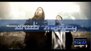 Busta Rhymes - Arab Money (Karaoke)