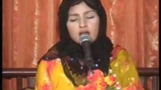 Naat Khwan Sadia Iqbal Sialkoot, Aasio Karna Na Gham.mp4