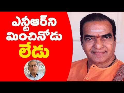 No One can Beat Sr NTR says Political Science Prof Haragopal
