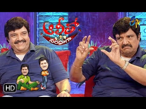 Alitho Saradaga | 3rd  September 2018 |  Actor Siva Krishna | ETV Telugu
