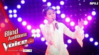 เอินเอิน - ม่าน ไทรย้อย - Blind Auditions - The Voice Thailand 6 - 17 Dec 2017