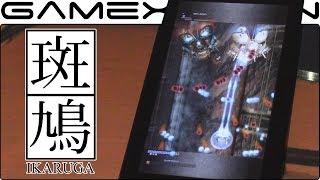 Playing Ikaruga in Vertical Mode (Nintendo Switch Gameplay)