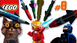 Смешной мультик игра про лего мстителей [8] Супергерои в погоне за ништяками