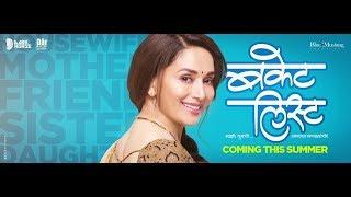 Bucket list full marathi movie