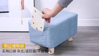 푹신한 북유럽 페브릭 화장대 스툴 미니소파 포인트 의자…