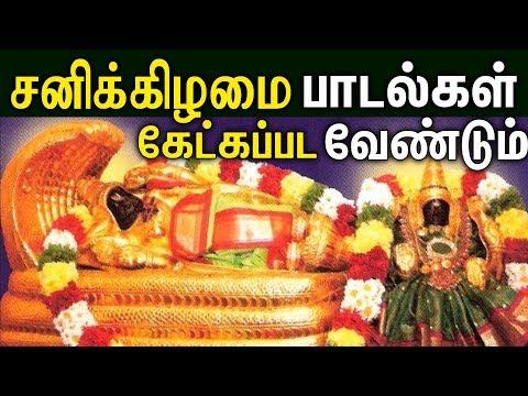 Narayana Namo Stuthi | Narayana Perumal Latest Devotional Songs | Tamil Best Devotional Songs