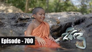 Sidu | Episode 700 12th April 2019 Thumbnail