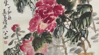 吳昌碩水墨畫紀念展 於上海中華藝術宮