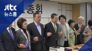 """""""통합민주당과 비슷""""…선관위, '민주통합당' 사용 불허…"""