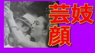 【市さよ】素顔のままで微笑んで..三田寛子梨園会見その後 ねっとの声を...