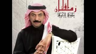 Abade Al Johar ... Maleni Sabry | عبادي الجوهر ... ملني صبري