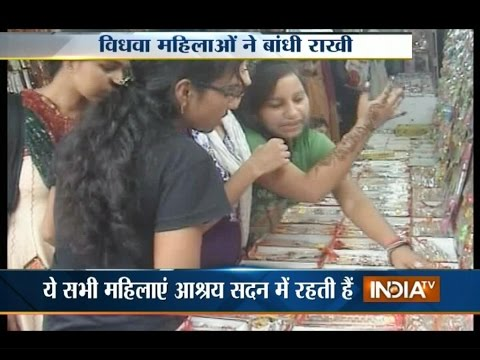Vrindavan Widows Celebrate Raksha Bandhan; Sent Rakhis to PM Modi - India TV