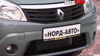 Тест-драйв Renault Sandero (Часть 1)
