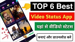 Top 6 Best Video Status App 2021   Video Status Kaise Download Kre   How to Download WhatsApp Status