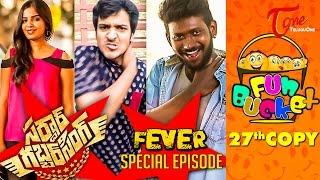 Fun Bucket   Sardaar Gabbar Singh Fever Special Episode   27th Copy   Funny Videos by Harsha
