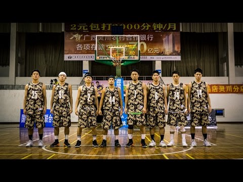 ballaholic | ball on journey in CHINA -HIBA Four Countries Basketball Challenge- |