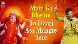 Gurdas Maan - Tu Daati Assi Mangte Tere - Devotional Mata Bhent Jagran Live
