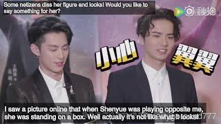 Engsub  F4 Spicy Visit Interview - Didi's Part Fo